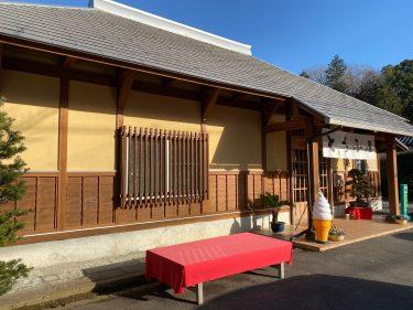 【茨城 笠間】佐白山のとうふ屋とろける湯豆腐と豆乳スイーツが大人気